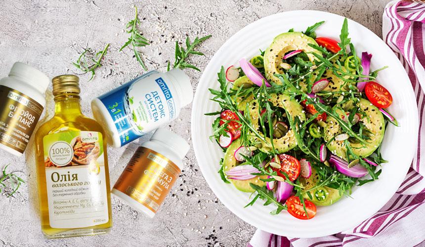 Олія волоського горіха, Детокс Систем, Омега-3 Формула, Фітойод Баланс Амріта і овочевий салат
