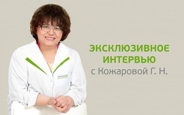 Галина Кожарова: «Жареный петух уже не клюнет?» | Amrita