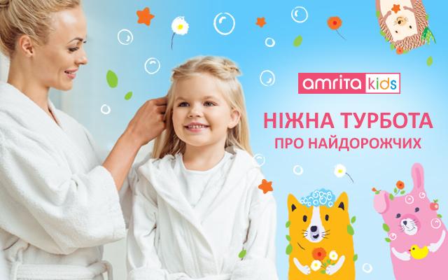 Топ-5 правил личной гигиены для детей | Amrita