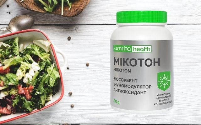 Мікотон для здоров'я   Amrita