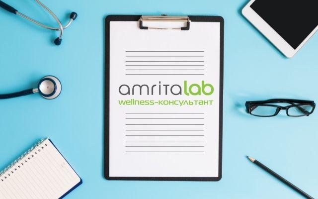 Сервіс AmritaLAB: професійний лікар поруч з вами 24/7 | Amrita
