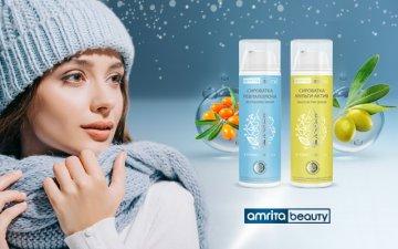 Активний догляд за шкірою обличчя під час свят | Amrita