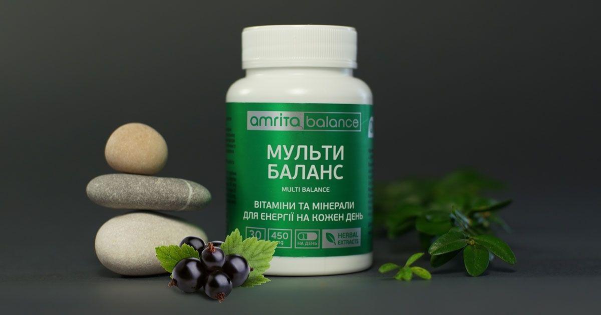 Вітамінно-мінеральний комплекс «Мульти Баланс» від Амріта