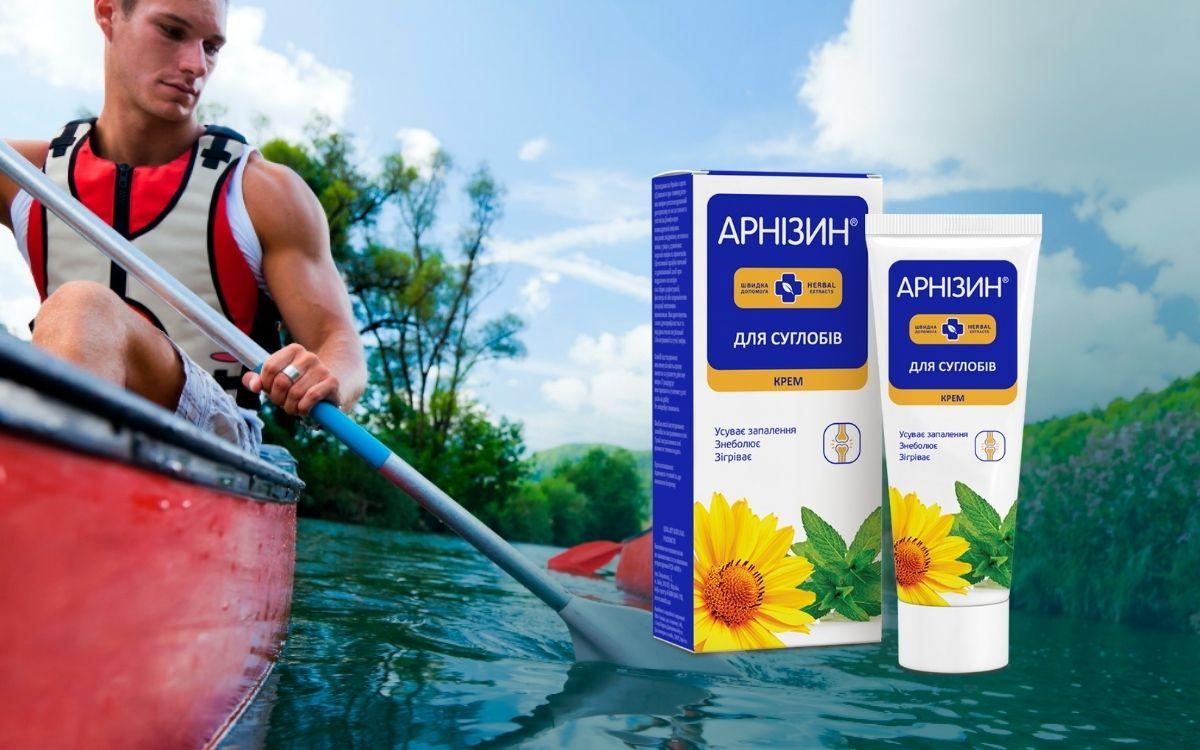 Арнізин крем для суглобів від Амріта