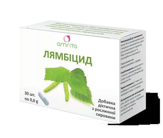 Лямбіцид, 30 капс. | Amrita - зображення 1