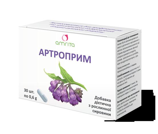 Артроприм, 30 капс. | Amrita - изображение 1
