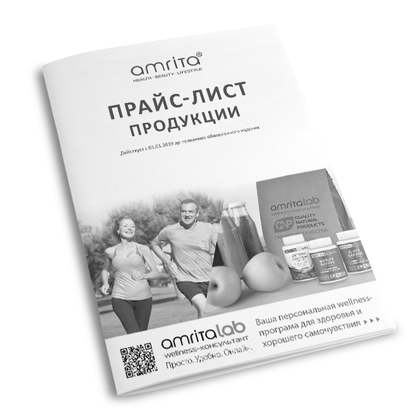 Прайс-лист продукции русском языке