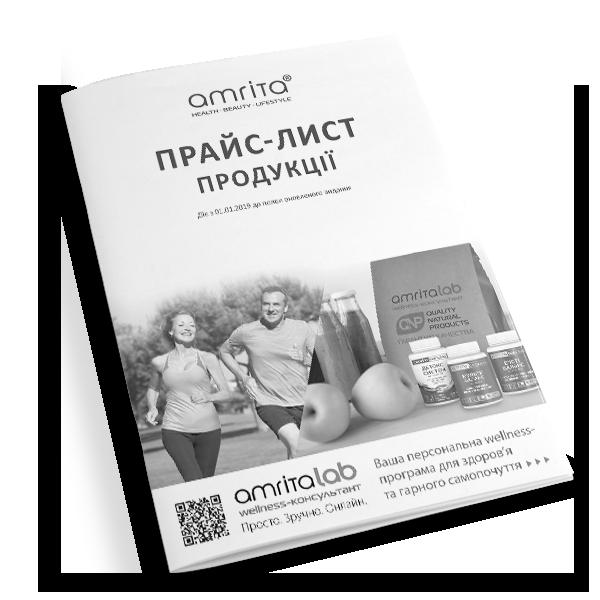 Прайс-лист продукции на украинском языке