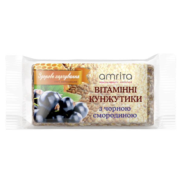 Кунжутики вітамінні «Чорна смородина», 45 г
