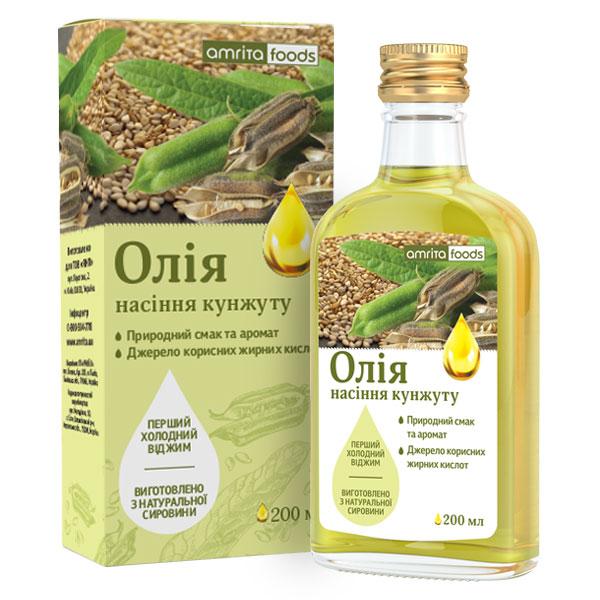 Олія з насіння кунжуту, 200 мл