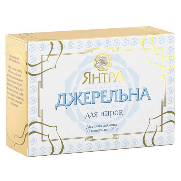 Янтра Родниковая (для почек), 30 капс.