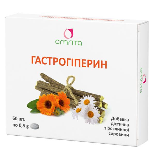 Гастрогиперин, 60 табл.