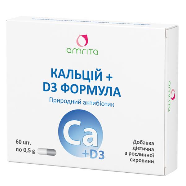 Формула Кальцій + D3, 60 капс.