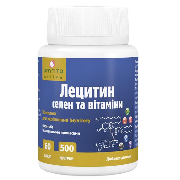 Лецитин, селен та вітаміни, 60 капс.