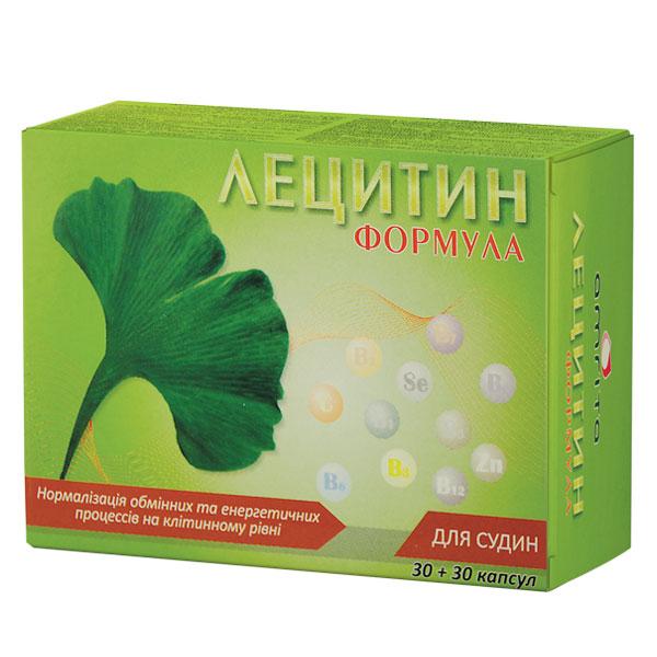 Лецитин формула для судин, 30+30 капс.