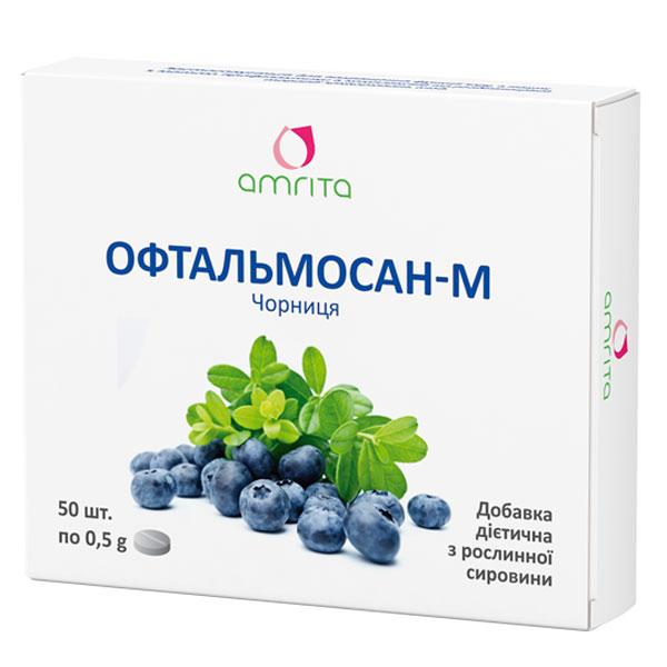 Офтальмосан-М, 50 табл.