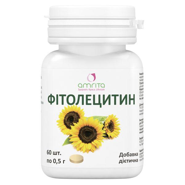 Фітолецитин, 60 табл.
