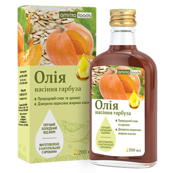 Олія з насіння гарбуза, 200 мл