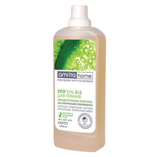 Екогель 2в1 для прання білих та кольорових речей Amrita Home, 1 л