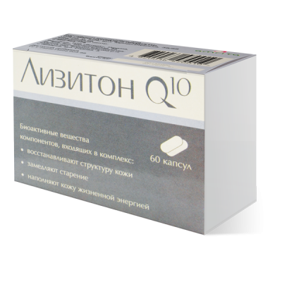 Лізітон Q10, 60 капс. | Amrita - зображення 1