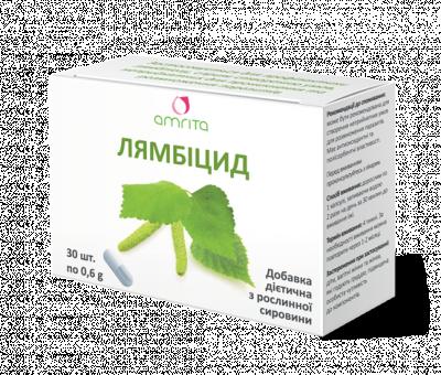 натуральные лекарства от глистов