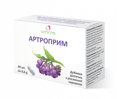 Артроприм, дієтична добавка | Amrita - зображення 1