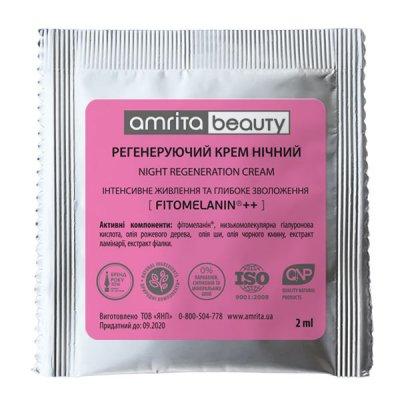 Регенерирующий ночной крем 40+ (пробник) | Amrita - изображение 1