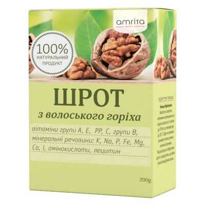 Шрот грецкого ореха   Amrita - изображение 1