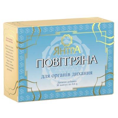 Янтра Повітряна (для органів дихання)