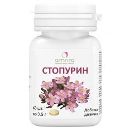 Стопурин
