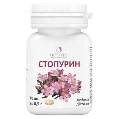Стопурин | Amrita - зображення 1