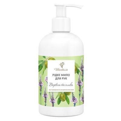 Жидкое мыло для рук «Вербена и олива» | Amrita - изображение 1