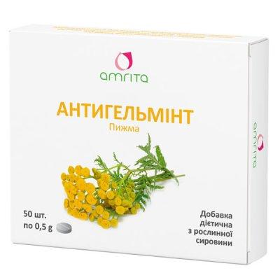 Антигельмінт | Amrita - зображення 1