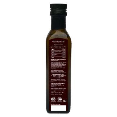 Олія з насіння розторопші | Amrita - зображення 4