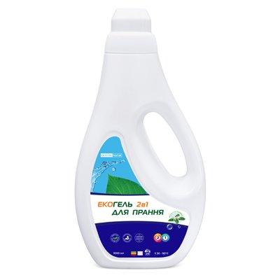 Екогель 2в1 для прання білих і кольорових речей
