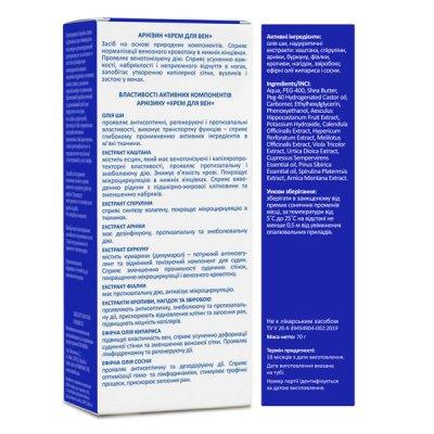 Арнизин крем для вен | Amrita - изображение 4