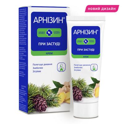 Арнизин крем при простуде | Amrita - изображение 1