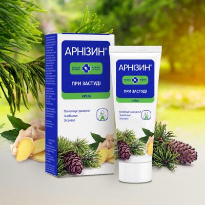 Арнізин крем при застуді | Amrita - зображення 3