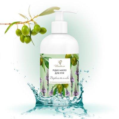 Жидкое мыло для рук «Вербена и олива» | Amrita - изображение 3