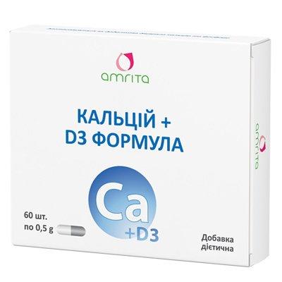 Формула Кальцій + D3   Amrita - зображення 1