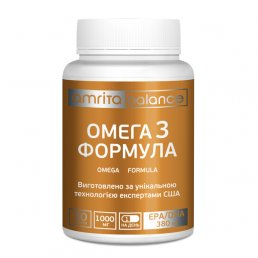 Омега 3 формула, вітаміни