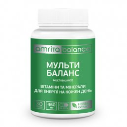 Мульти Баланс, вітамінний комплекс