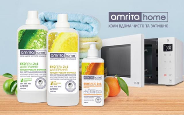 Новинки Amrita Home: когда дома чисто и уютно | Amrita