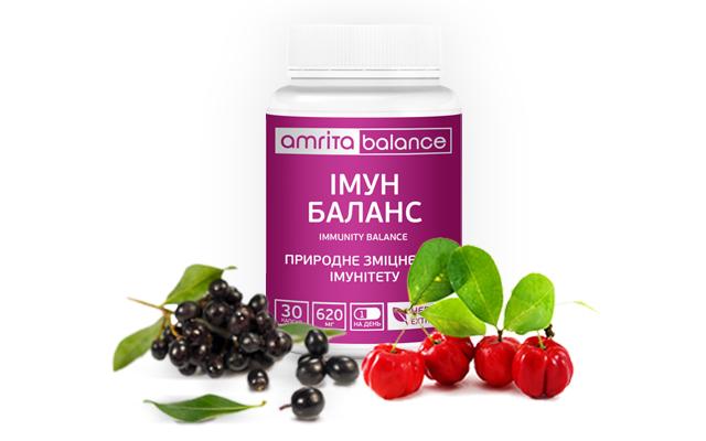 «ИММУН БАЛАНС» – мощный комплекс для укрепления иммунитета! | Amrita