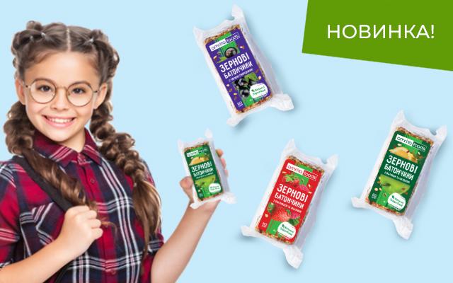 Новые зерновые батончики – здоровый перекус каждый день! | Amrita