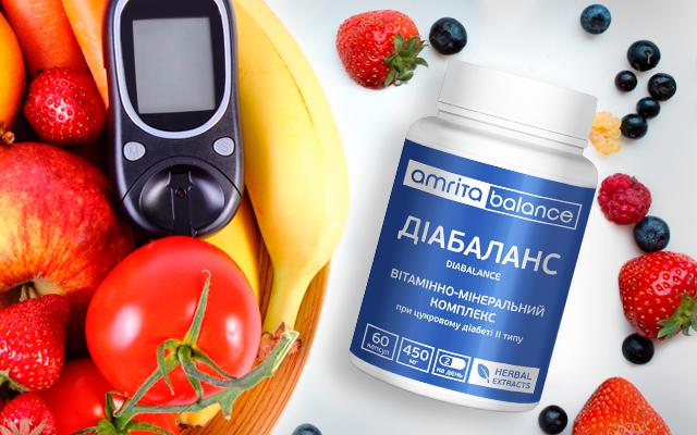 Здоровий обмін речовин з новинкою «Діабаланс» | Amrita