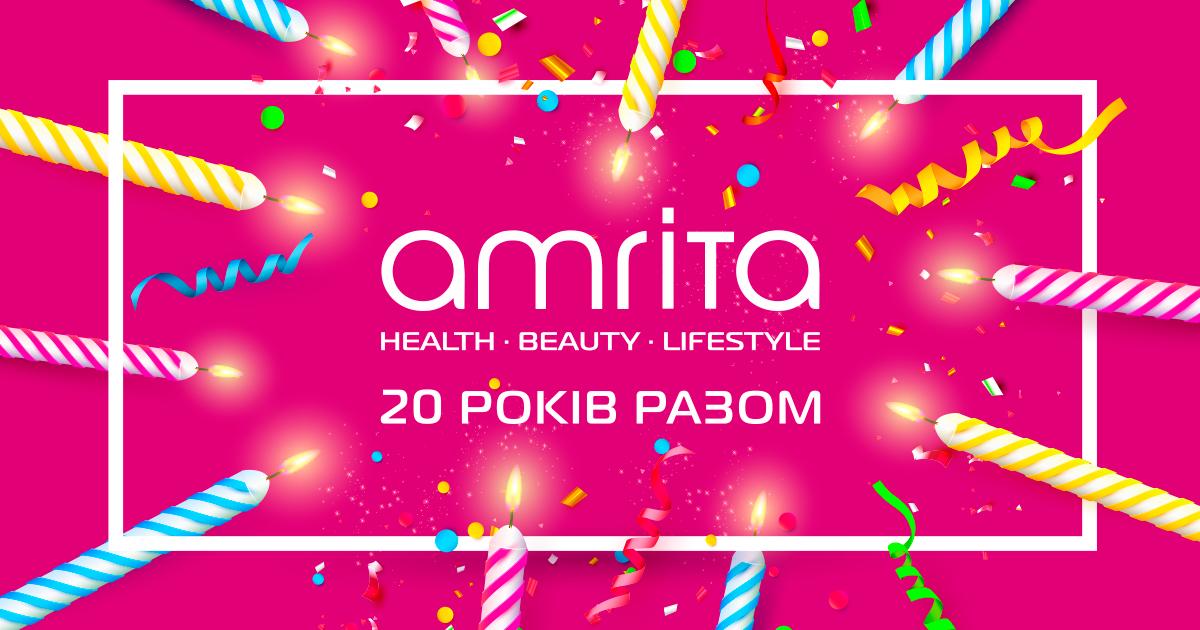 День рождения Amrita | Amrita