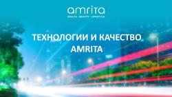 Провідні технології для високої якості продукції ТМ «Амріта»  | Amrita